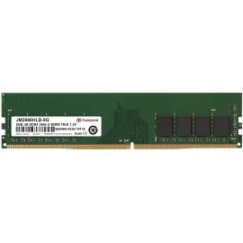 DDR4 Crucial - 8Go 2666Mhz C19 - F42