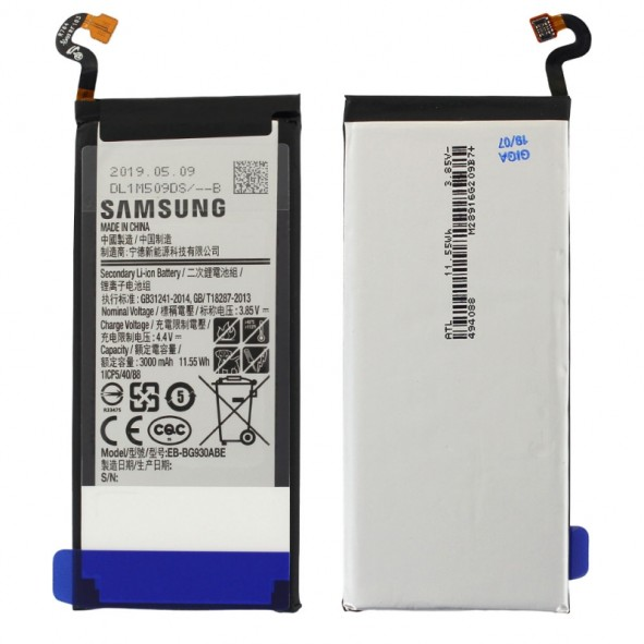 Batterie Samsung S6 G920F (officiel) - C90